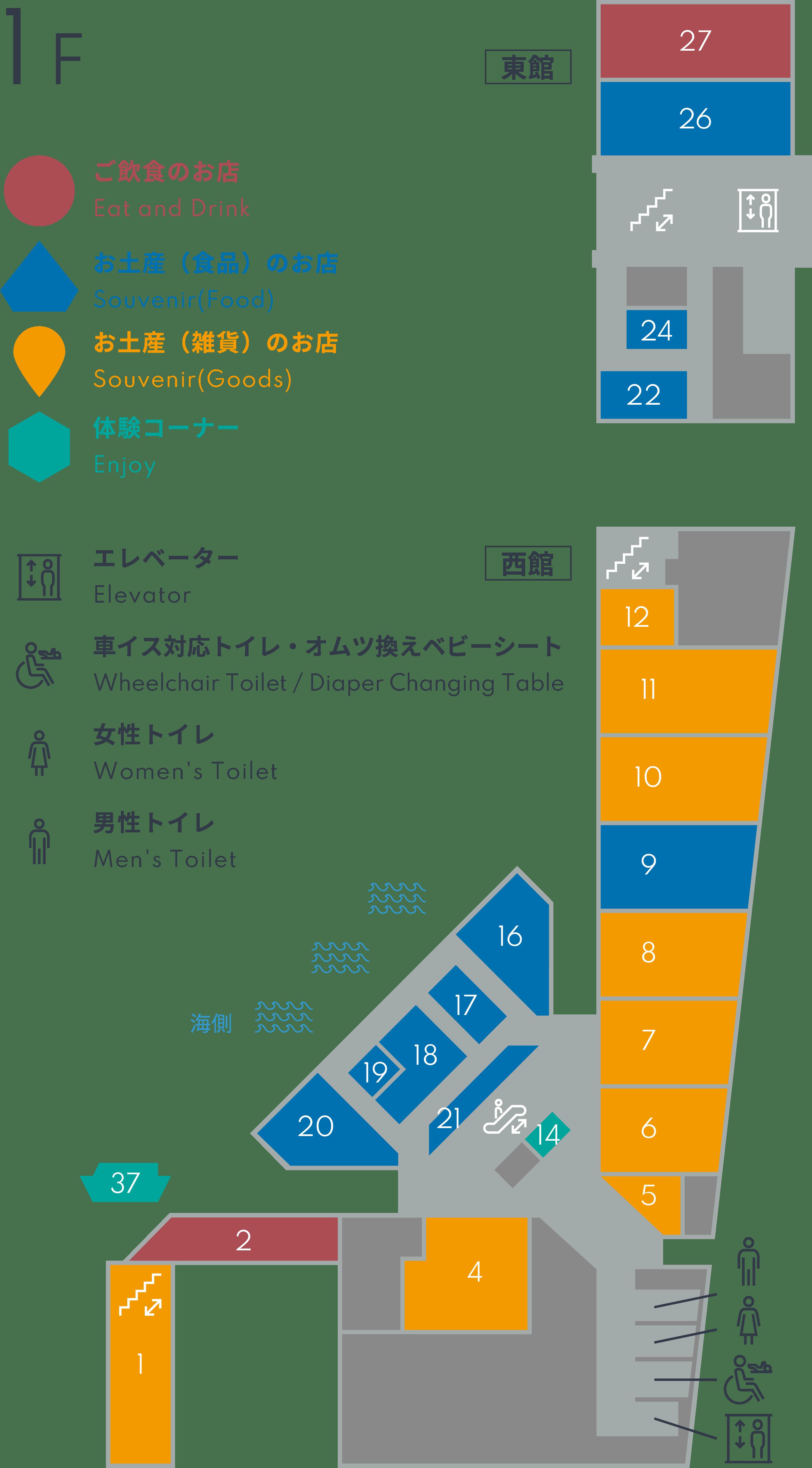 Floor Guide - 1F