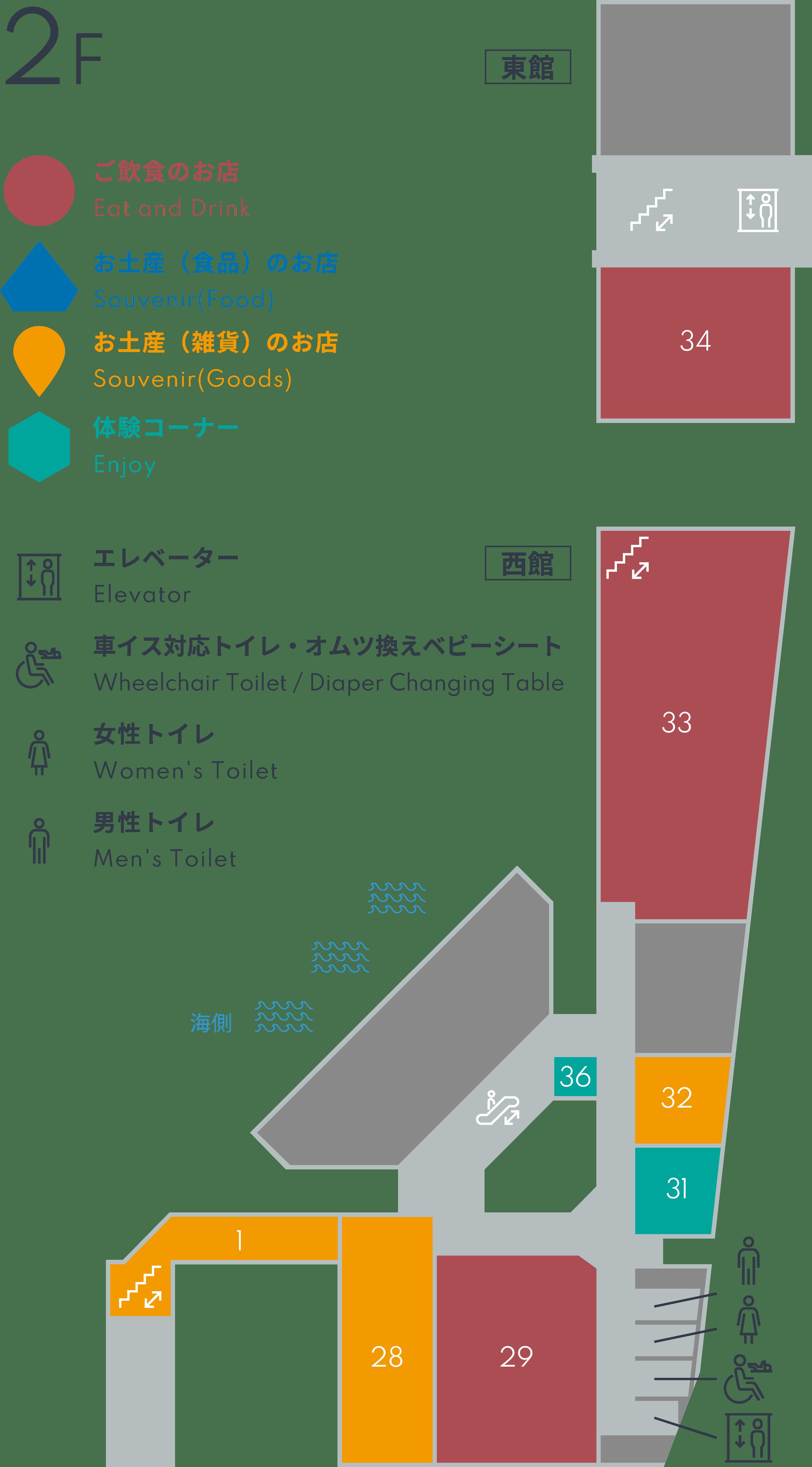Floor Guide - 2F
