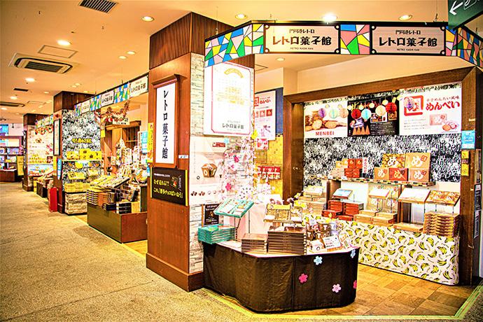 門司港レトロ菓子館